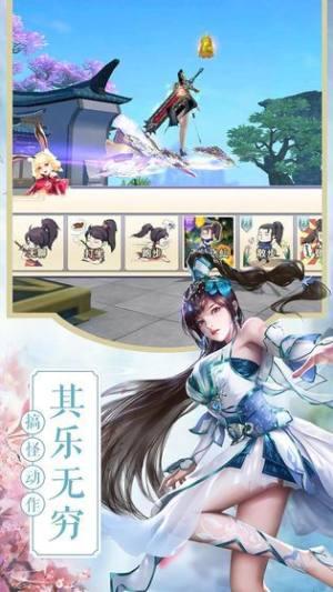 鸿蒙龙帝官网版图3