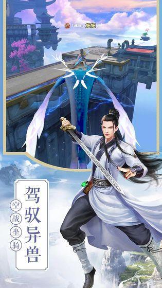 鴻蒙龍帝官網版圖1