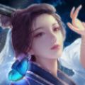 曠世(shi)魔女(nv)傳官網版