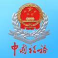 宁波税务app交医保