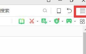 怎么永久关闭电脑右下角360浏览器广告?永久关闭电脑右下角广告的方法[多图]图片1