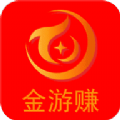 金游賺(zhuan)