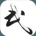 文字江湖mud官网版
