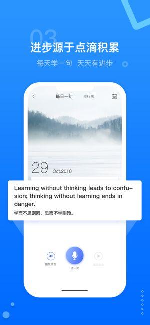 天学网学生客户端app下载官网ios图片1