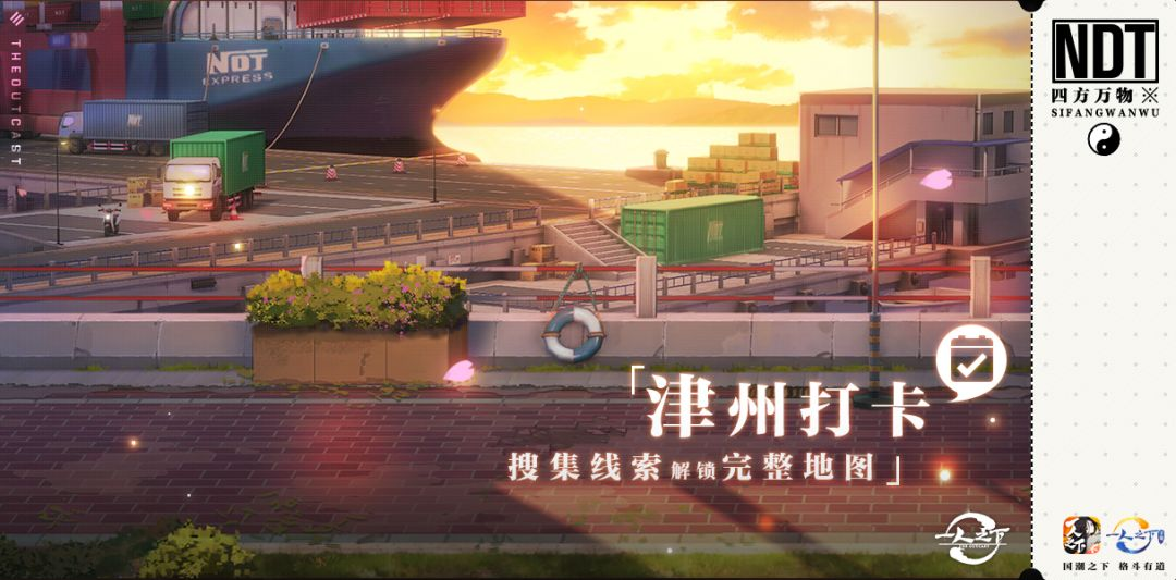 一(yi)人(ren)之(zhi)下手游4月9日(ri)更新了(liao)什(shi)麼?4月9日(ri)更新內容(rong)介(jie)紹[多(duo)圖]