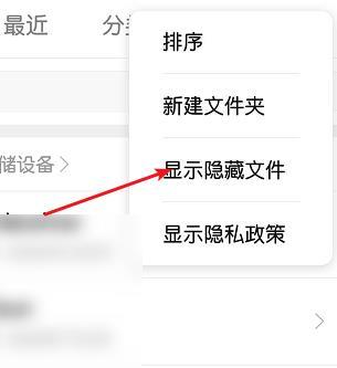 小米手機自帶的瀏覽器(qi)緩(huan)存視頻文件在哪mo)啃:卒 榔qi)緩(huan)存視頻文件位置分享[多(duo)圖]