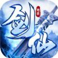 北灵剑仙官网版