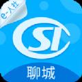 聊城e人社app