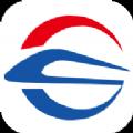 长沙地铁软件