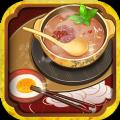 繁荣美食市场物语游戏