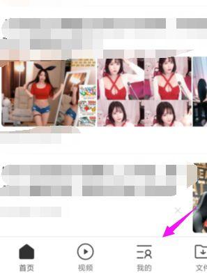 QQ浏览器关闭小说畅读模式的操作步骤[多图]图片2