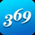 369出行最新版