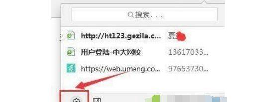 360浏览器保存网页账号密码,免输入的操作方法[多图]图片3
