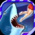 饥饿鲨进化深渊巨口鲨破解版