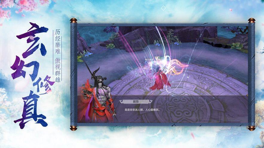 剑锋武神传官网版图2