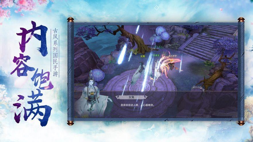 剑锋武神传官网版图3