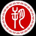 朔州政务服务app