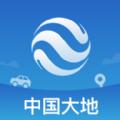 中国大地超级身份认证注销