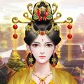 独宠王妃传官网版