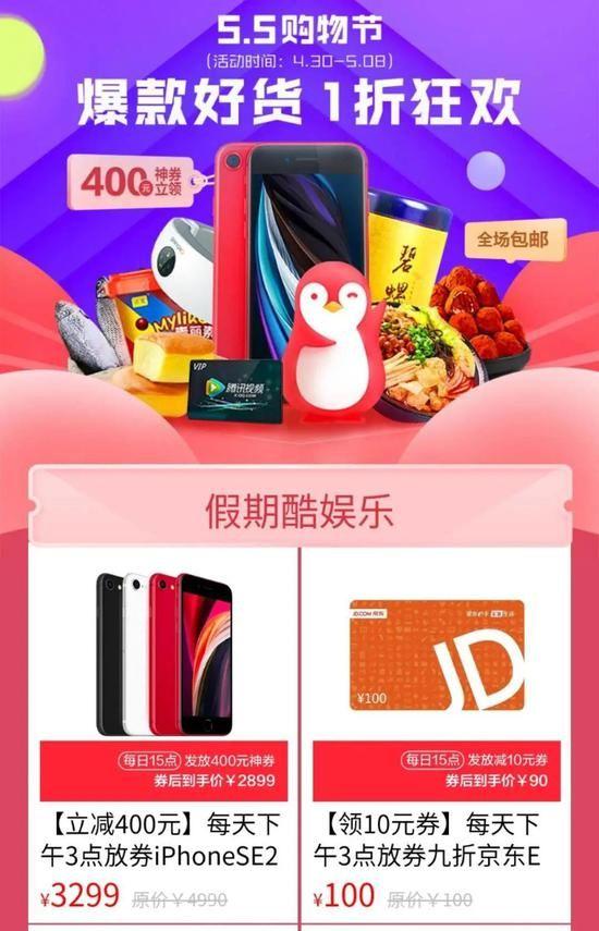 腾讯小鹅拼拼用户端安卓版app下载图片1