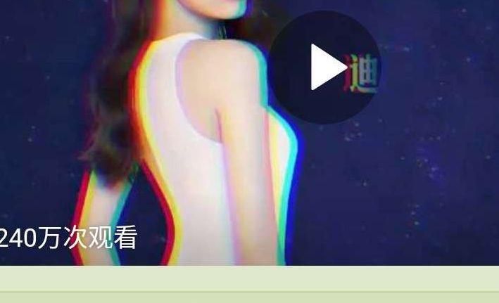520云婚礼完整版视频怎么看[多图]图片5