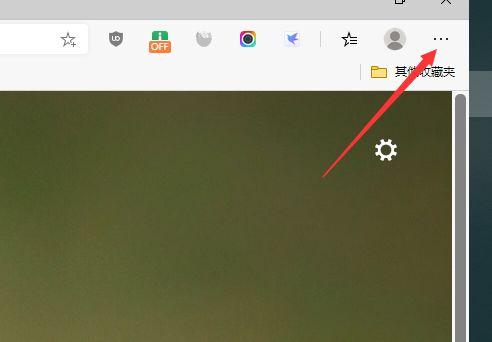 怎么设置新版edge浏览器的启动页界面[多图]图片2