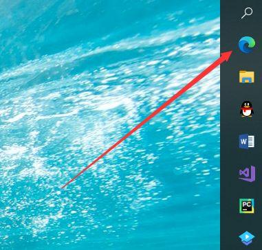 怎么设置新版edge浏览器的启动页界面[多图]图片1