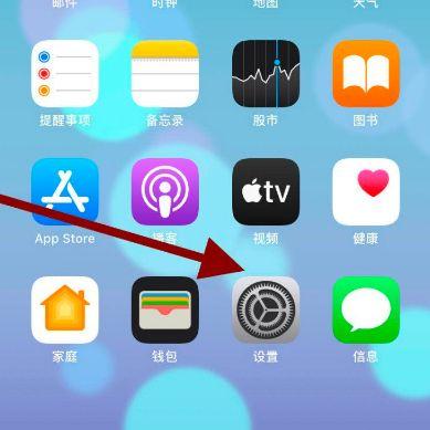 苹果自带浏览器如何开启欺骗性网站警告功能[多图]图片1