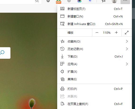 怎么设置新版edge浏览器的启动页界面[多图]图片3