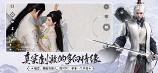 一梦江湖惊蜃影官网版图1