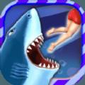 饥饿鲨进化火鲨破解版
