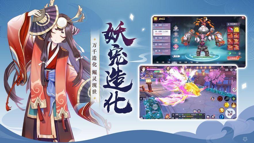 天姬变缘结神女官网版图2