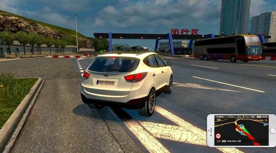 遨游中国2豪车最新手机版图1