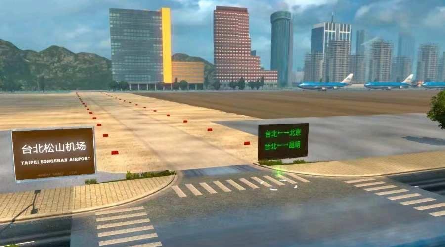 遨游中国2豪车最新手机版图2