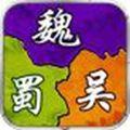 三国时代曹操传官网版