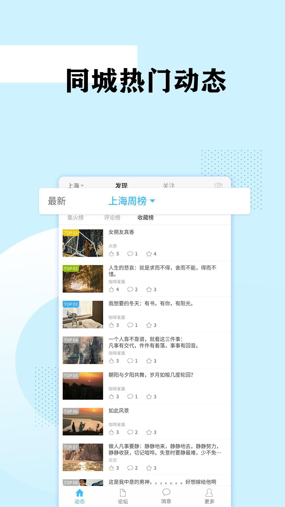 去探交友app官方版图片1