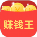 赚钱王app官方手机版