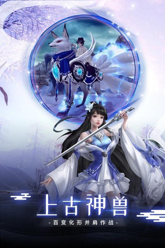 青云魔神传官网版图2