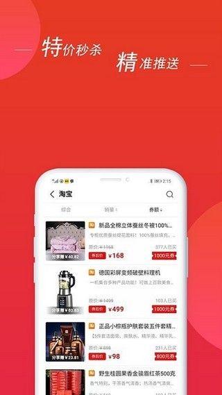 汇云联盟app图1