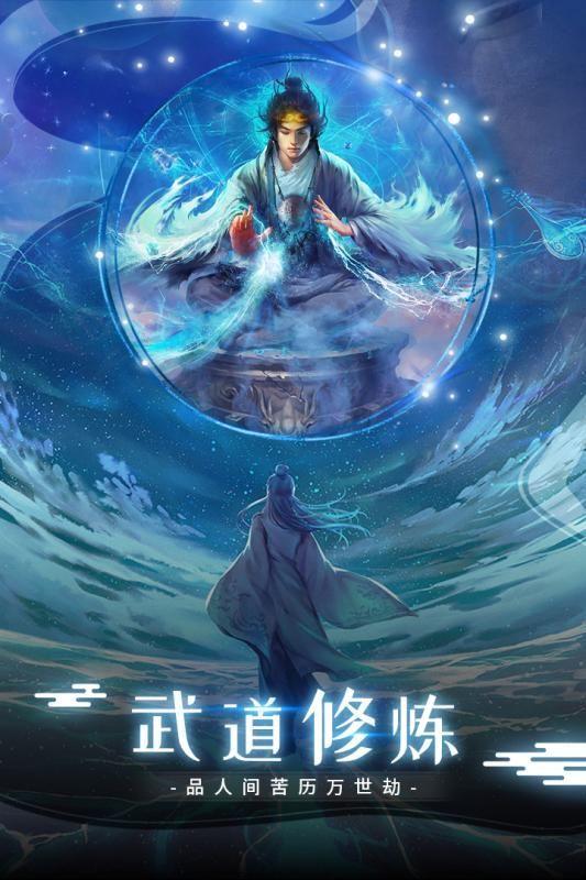 青云魔神传官网版图3
