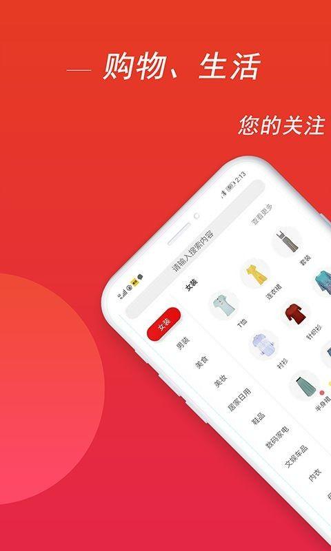 汇云联盟app图2
