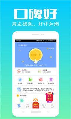 火星译客app图1