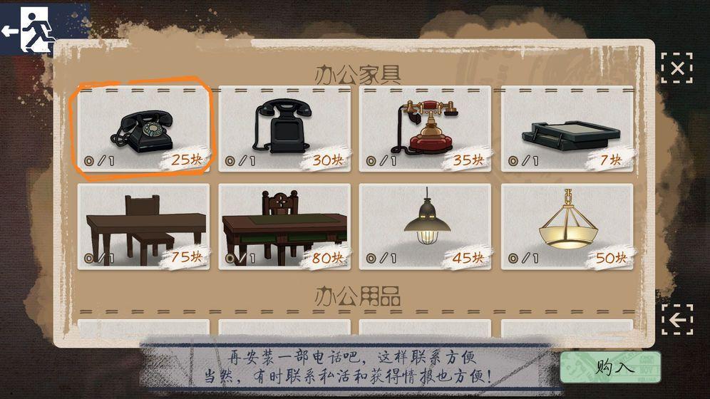 代号乌鸫官方安卓版游戏图片2