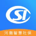 2020河南省退休教師人臉認證平臺