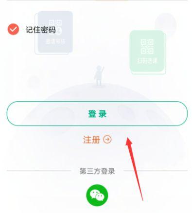 手机云课堂伶俐职教如何查成效[众图]图片2