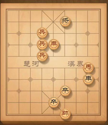 天天象棋5月25日殘局挑戰178期圖文通關攻略大全[多圖]