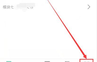 手机云课堂伶俐职教如何查成效[众图]图片4