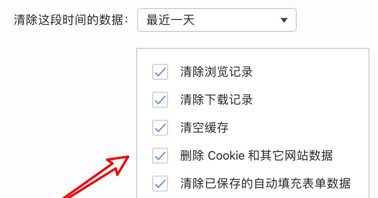 極速瀏覽器如何設置退出瀏覽時自動清除歷史數據[多圖]