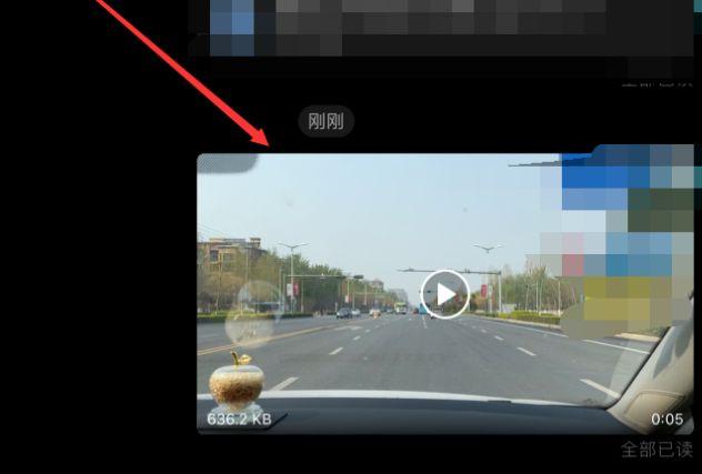 钉钉如何发送超过五分钟的视频 钉钉发送长视频的方法介绍[多图]图片5