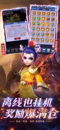 网易梦幻西游网页版游戏官网版地址图片1